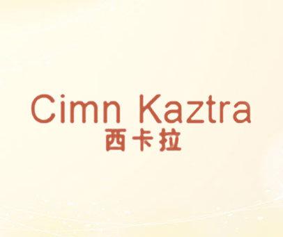 西卡拉-CIMN-KAZTRA