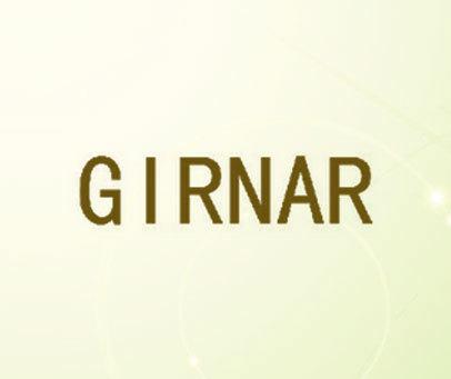 GIRNAR