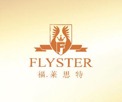 福.莱思特-FLYSTER-F