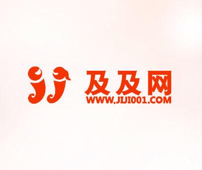 及及网-WWW.JIJI001.COM-JJ