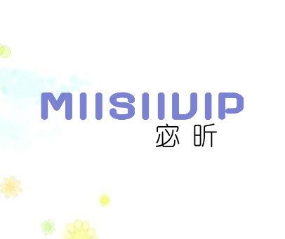 宓昕-MIISIIVIP