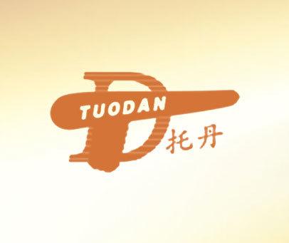 托丹-TD