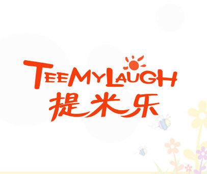 提米乐-TEEMYLAUGH