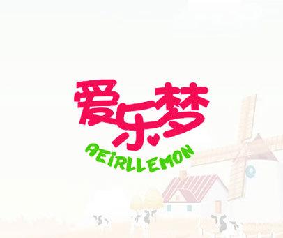 爱乐梦-AEIRLLEMON