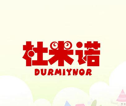 杜米诺-DURMIYNOR