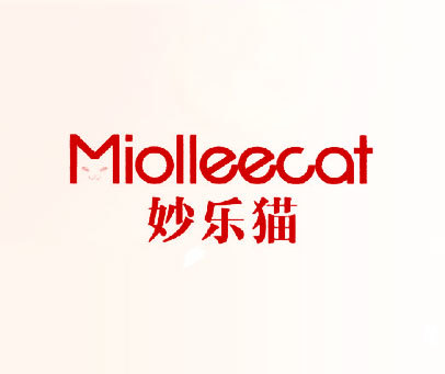 妙乐猫-MIOLLEECAT
