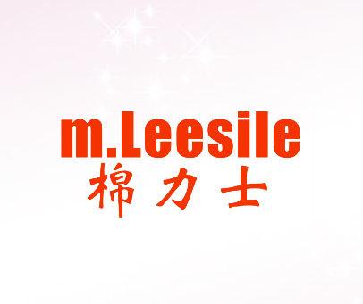 棉力士-M-LEESILE