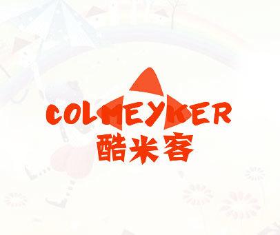 酷米客-COLMEYKER