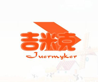 吉米克-JUERMYKER