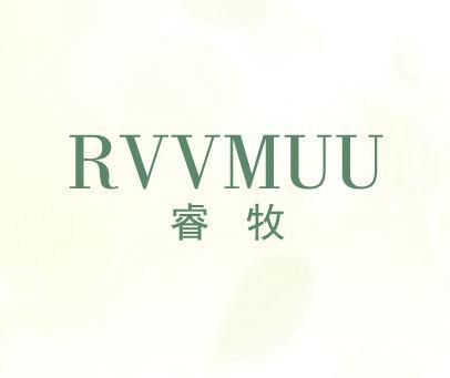 睿牧-RVVMUU