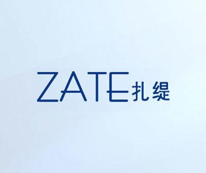 扎缇-ZATE