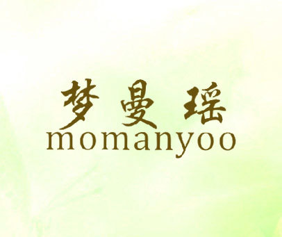 梦曼瑶-MOMANYOO