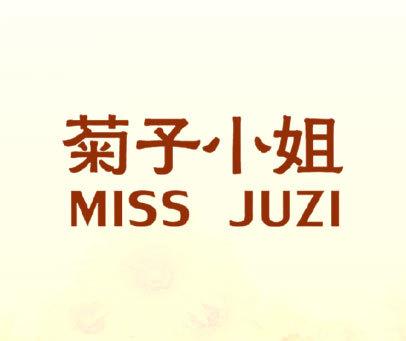 菊子小姐-MISS JUZI