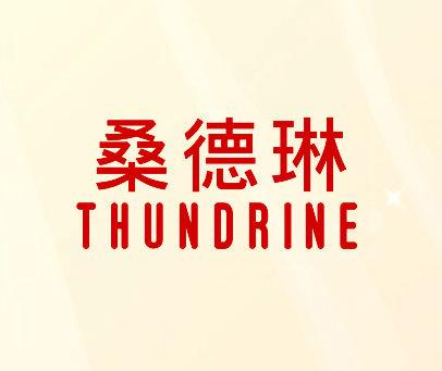 桑德琳-THUNDRINE