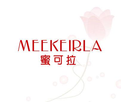 蜜可拉-MEEKEIRLA