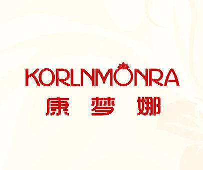 康梦娜-KORLNMONRA