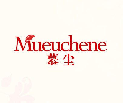 慕尘-MUEUCHENE