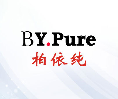 柏依纯-BY.PURE