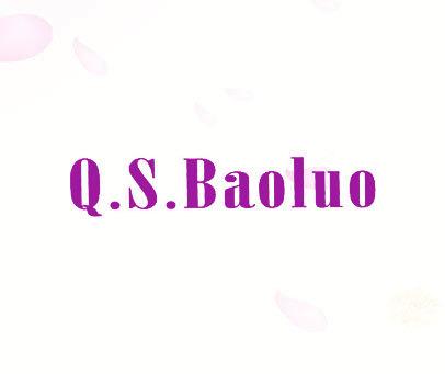 QSBAOLUO