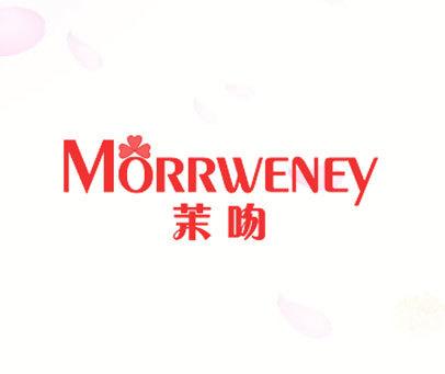 茉吻-MORRWENEY