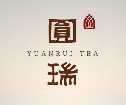 圆瑞-YUANRUI-TEA