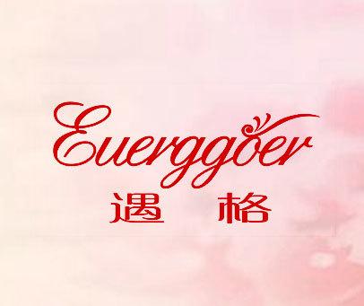 遇格-EUERGGOER