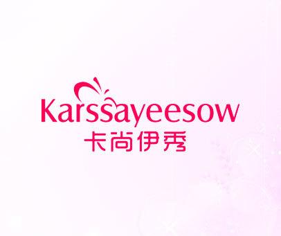 卡尚伊秀-KARSSAYEESOW