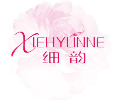 细韵-XIEHYUNNE