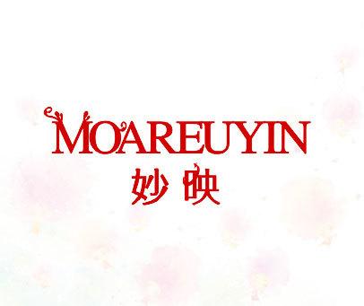 妙映-MOAREUYIN