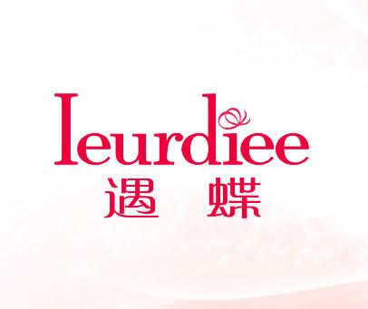 遇蝶-IEURDIEE