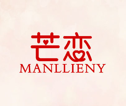 芒恋-MANLLIENY