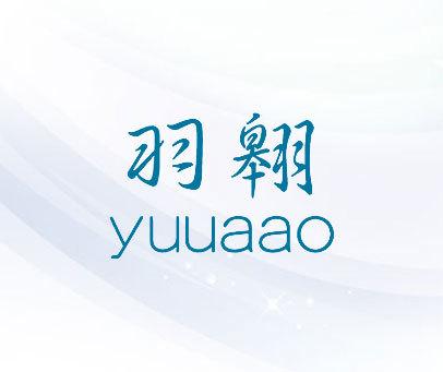 羽翱-YUUAAO