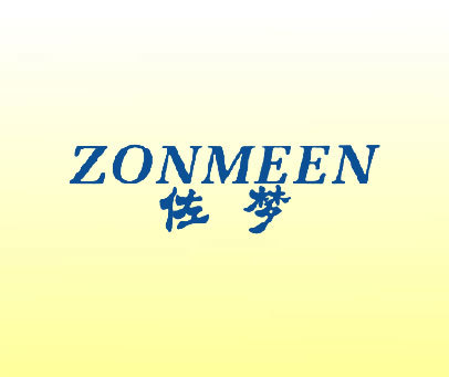 佐梦-ZONMEEN