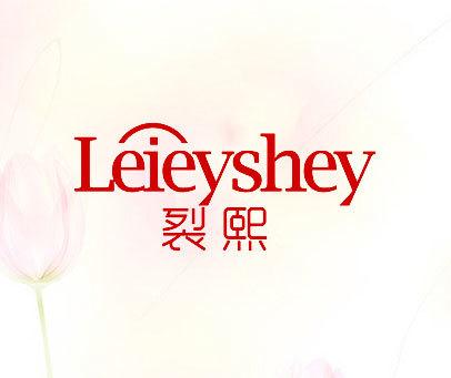 裂熙-LEIEYSHEY