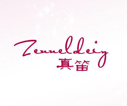 真笛-ZENNELDEIY