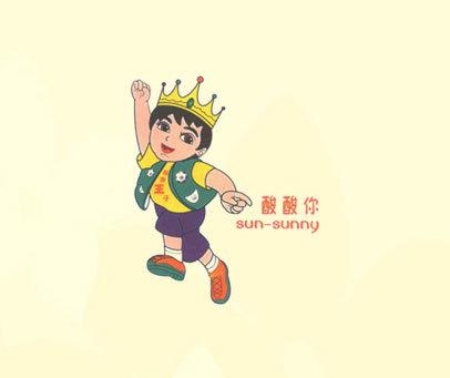 酸酸你-酸酸王子-SUN-SUNNY