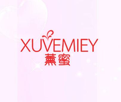 薰蜜-XUVEMIEY