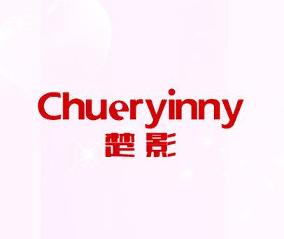 楚影-CHUERYINNY