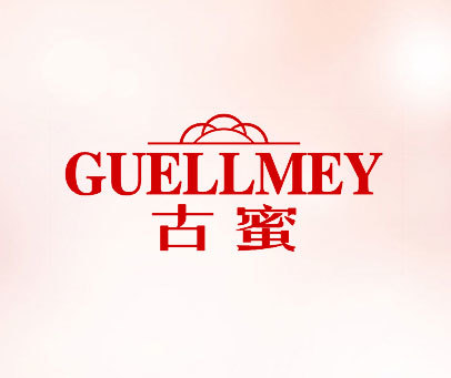 古蜜-GUELLMEY
