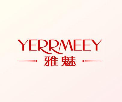 雅魅-YERRMEEY