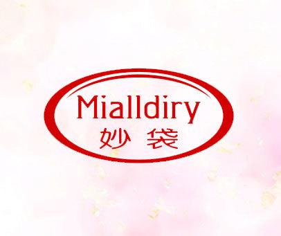 妙袋-MIALLDIRY