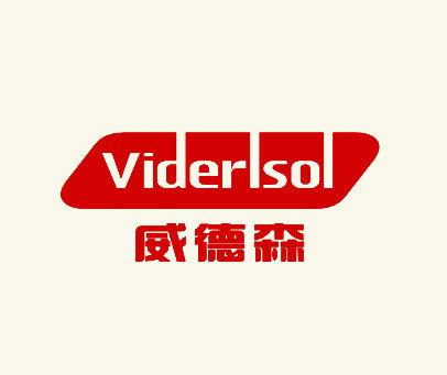 威德森-VIDERLSOL