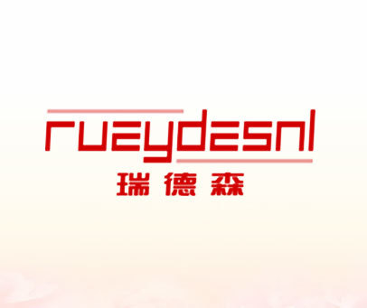 瑞德森-RUEYDESNL