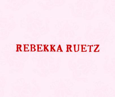 REBEKKARUETZ