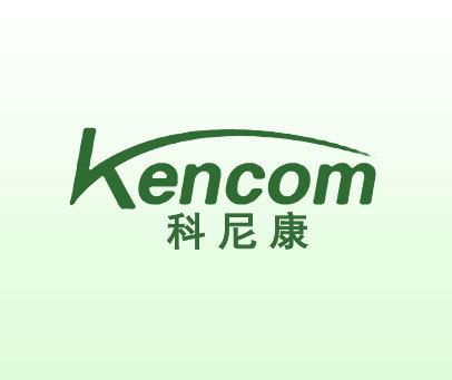 科尼康-KENCOM