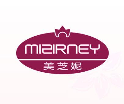 美芝妮-MIZIRNEY