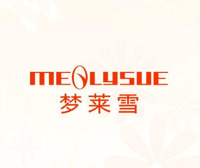 梦莱雪-MEOLYSUE