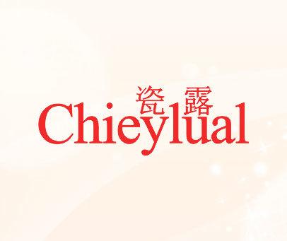 瓷露-CHIEYLUAL