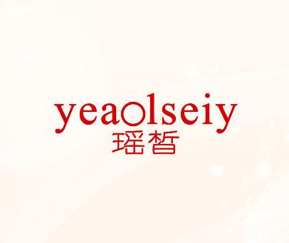 瑶皙-YEAOLSEIY