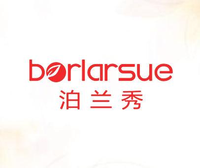 泊兰秀-BORLARSUE